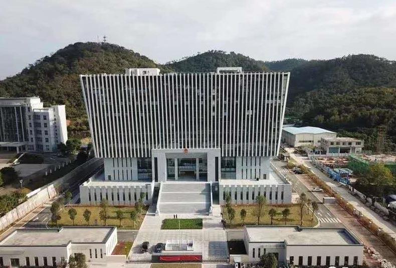 广州市增城区人民法院