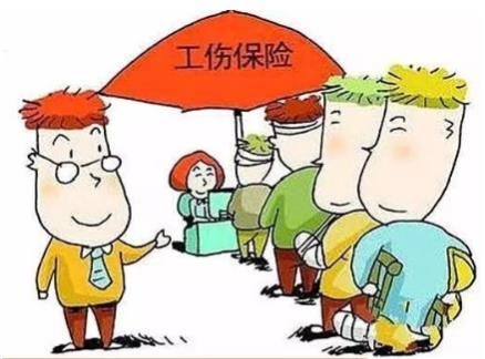 <a href=/gsld/ target=_blank class=infotextkey>广州工伤律师</a>