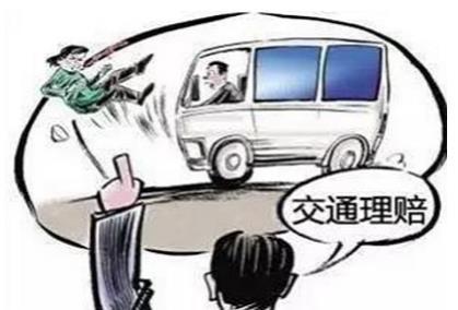 广州交通事故赔偿标准