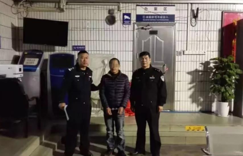 广州交通事故肇事