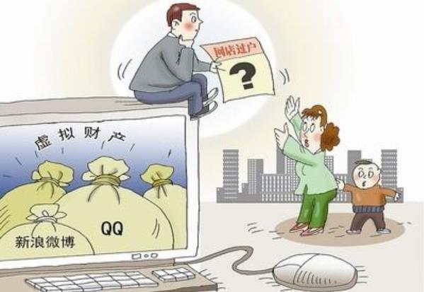 广州遗产继承律师